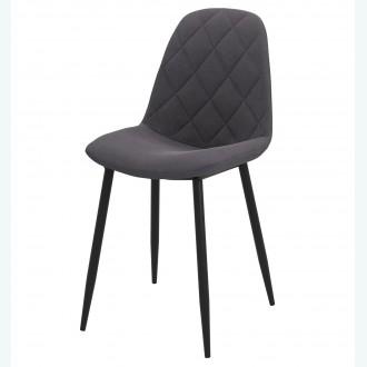 стул для кухни Кассиопея серый Kiton-07