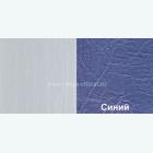серый-синий