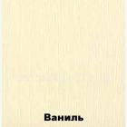 ваниль