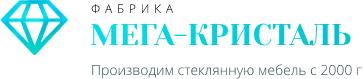 фабрика Мега-Кристаль